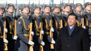 Chủ tịch Trung Quốc duyệt đội danh dự ở Nga