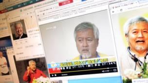 Blogger Charles Xue đang 'nhận tội' trên truyền hình nhà nước