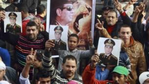 الاستفتاء على دستور مصر