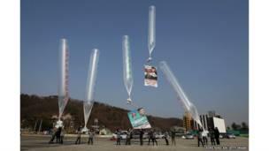 पाजू, दक्षिण कोरिया