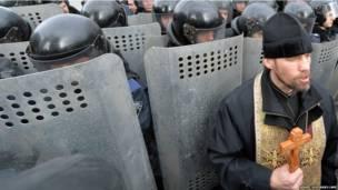 यूक्रेन की राजधानी कीव में एक विरोध प्रदर्शन