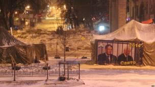 Евромайдан, ночь, морозы