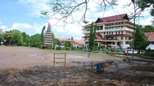 Taman kota Manado