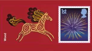 英國馬年郵票