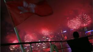 चीनी नववर्ष हॉन्गकॉन्ग
