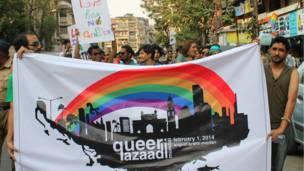 मुंबई समलैंगिक रैली, गे परेड