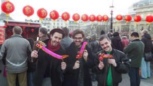倫敦馬年春節慶祝活動