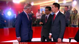 Charles meets BBC Burmese