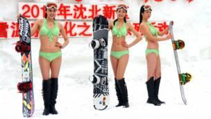 चीन, स्की फ़ैशन शो, स्की रिसॉर्ट,लियाओनिंग प्रांत,