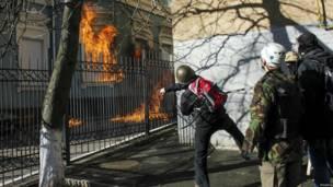 Евромайдан, столкновения возле ВР