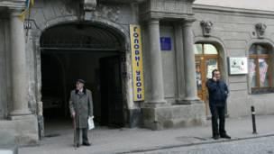 Пожилой житель Львова