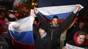 Пророссийские демонстранты