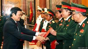 Thăng hàm cấp tướng ở Việt Nam