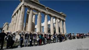 ग्रीस, एथेंस