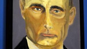 व्लादिमिर पुतिन