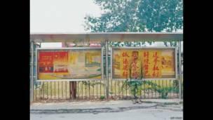 Escondido en la ciudad. Liu Bolin