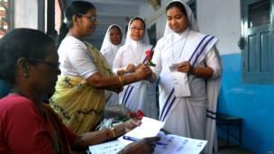 झारखंड, लोकसभा चुनाव 2014, रांची