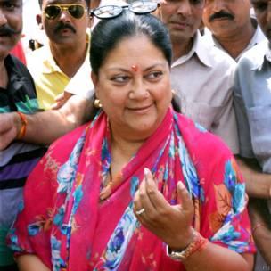 राजस्थान में लोकसभा चुनाव, वसुंधरा राजे