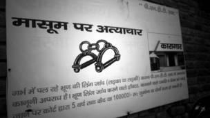 क़तार के आख़िरी, महेंद्रगढ़, लिंगानुपात