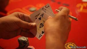 Ürək kartı online oyun
