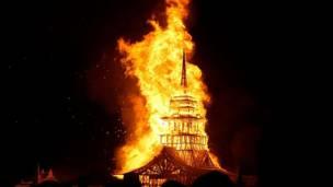 जलता हुआ व्यक्ति