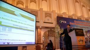 पाकिस्तान में खुला थ्री जी औऱ फ़ोर जी का रास्ता