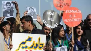 पत्रकार पर हमले के बाद विरोध प्रदर्शन