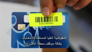 بطاقة ممغنطة