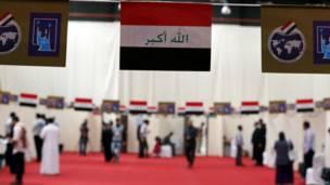 مركز تصويت في الإمارات