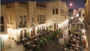 [Imagem: 140429150451_qatar_wealth_304x171_bbc_nocredit.jpg]