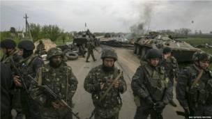 यूक्रेन, रूस