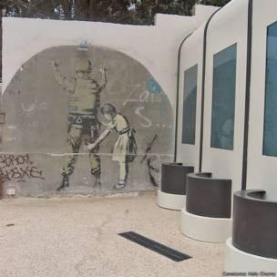 غرب اردن کی دیوار