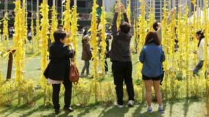 Pita kuning di Seoul