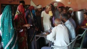 बिहार, सारण के जगन्नाथ घाट का मतदान केंद्र