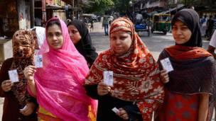 आम चुनाव 2014