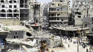 होम्स सिटी, सीरिया