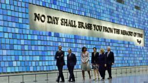 Michael Bloomberg, Barack y Michelle Obama, Hillary y Bill Clinton