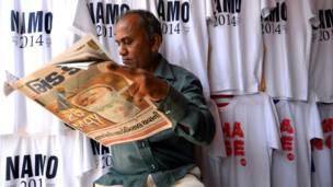 भारत के अख़बार, मोदी का शपथख ग्रहण
