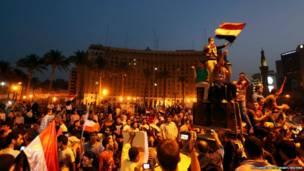 मिस्र