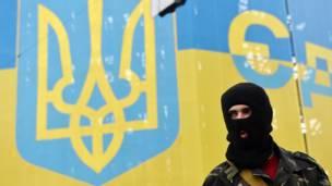 यूक्रेन, कीएफ़, प्रदर्शनकारी
