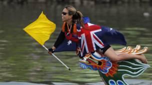 ऑस्ट्रेलिया नौका दौड़, झंडा