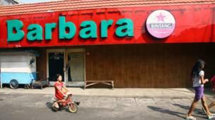 इंडोनेशिया में देह व्यापार का कारोबार