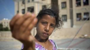 फ़लस्तीनी लड़की