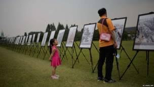 कोरिया युद्ध स्मारक