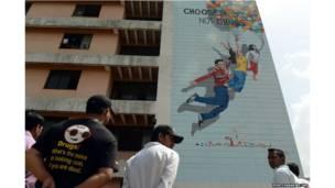 मुंबई दीवार भित्त चित्र