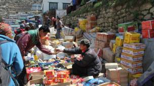 नामचे बाज़ार