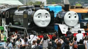सेंज़ू स्टेशन, कावानेहोन, जापान