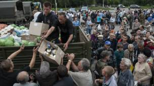 Помощь жителям Славянска