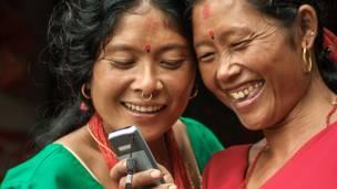 नेपाली मुस्कान दोस्रो