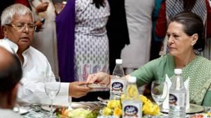 सोनिया गांधी, लालू यादव